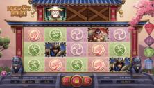 Hanzos Dojo Online Slot
