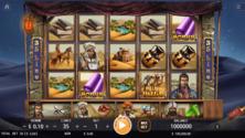 Silk Road Online Slot